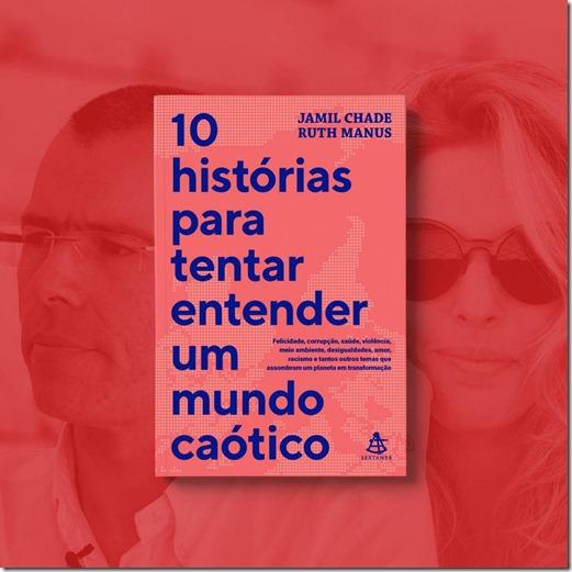 22-9_livro_jamil_chade_whatsapp_image_2020-09-22_at_13.52.51